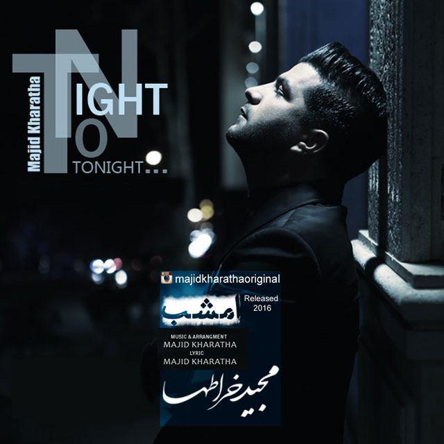 مجید خراطها - امشب