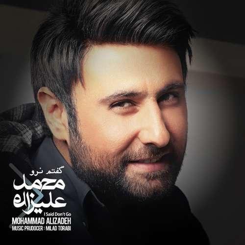 محمد علیزاده - ۴۰ درجه